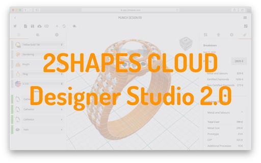 Say hello to the 2Shapes Designer Studio 2.0