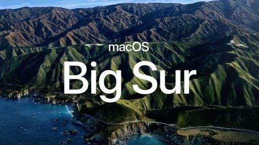2Shapes Ready for macOS Big Sur