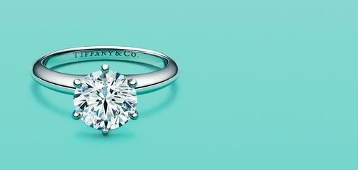 Tiffany & Co, the first company to Include Origin on Diamonds